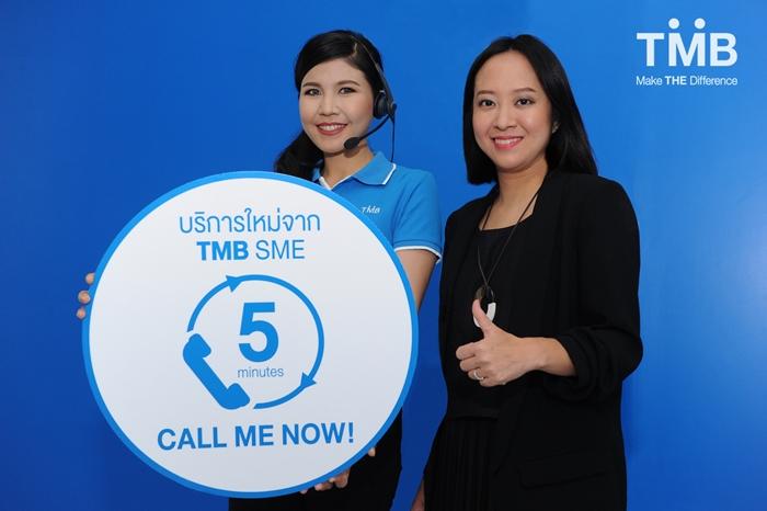TMB_1
