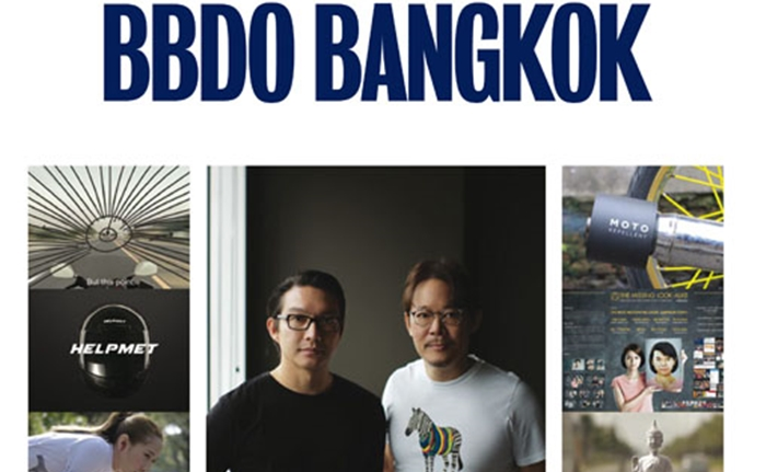 BBDO Bangkok คว้า Southeast Asia Creative Agency of the Year ปี 2017