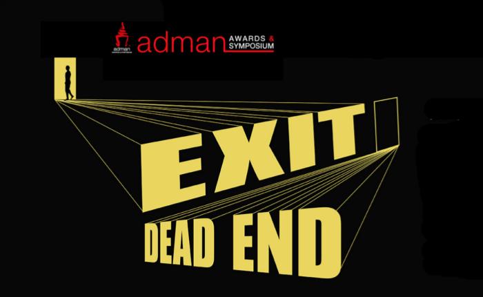 cover adman 2017