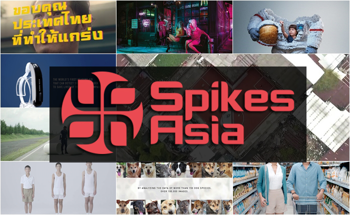 cover spikes ASIA 2017