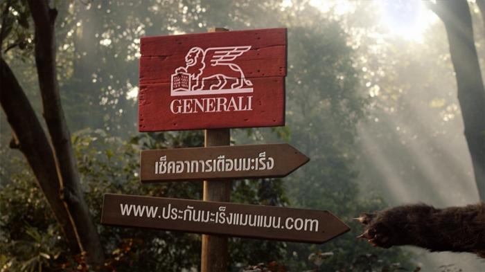 generali12