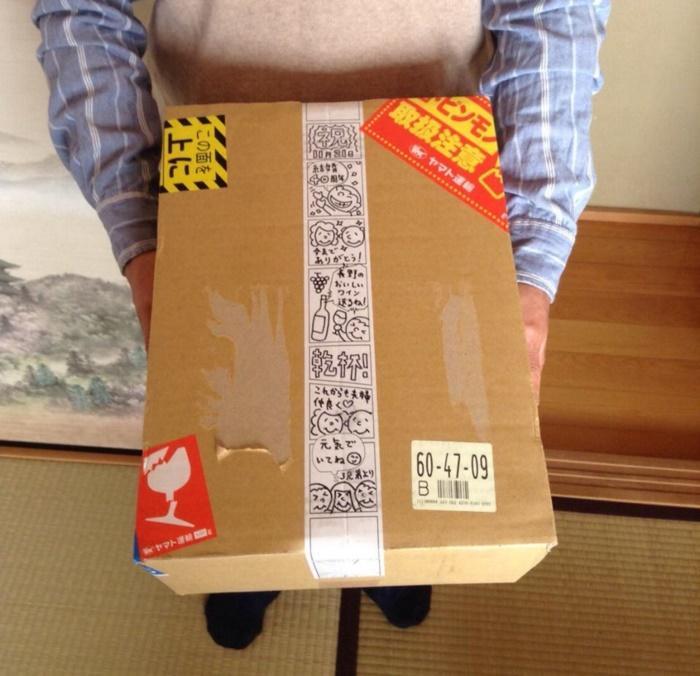 manga-tape-4