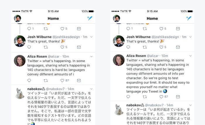 140 ตัวอักษรอาจไม่พอ Twitter เริ่มทดสอบการทวิตข้อความด้วย 280 ตัวอักษรแล้ว