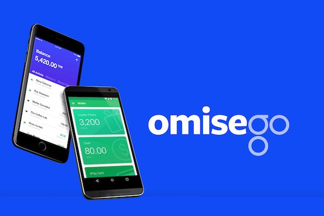 omise-go-guide