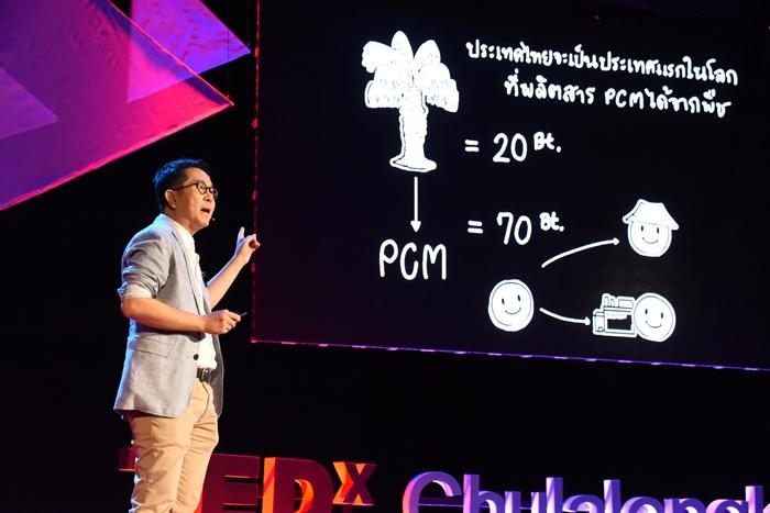 02 TEDxChulalongkornU