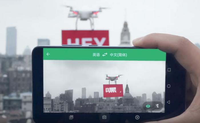 กูเกิลส่งโฆษณาฮิปๆ โปรโมทแอปฯ แปลภาษาระบบ AR เอาใจนักท่องโลกชาวจีน