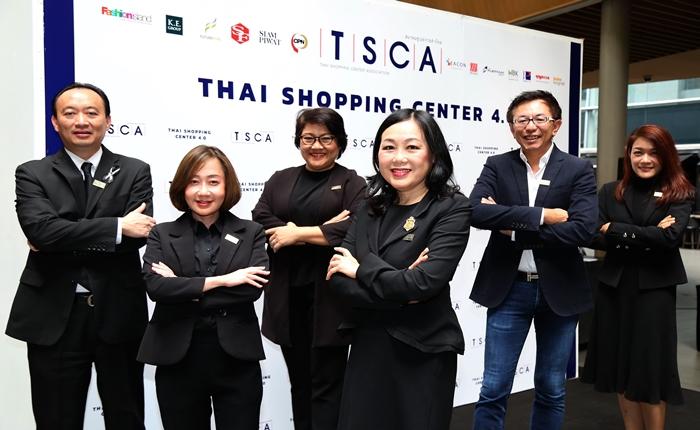 สมาคมศูนย์การค้าไทย ชูวิสัยทัศน์ Shopping Center 4.0 ตอบรับไลฟ์สไตล์ผู้บริโภคยุคดิจิทัล