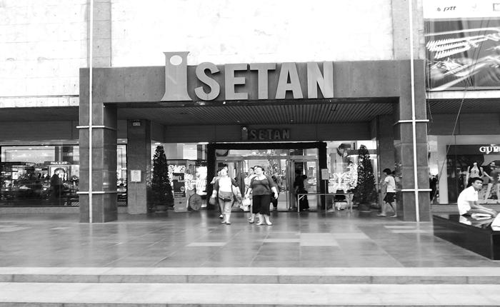ห้าง ISETAN สัญชาติญี่ปุ่น แจ้งประกาศปิดให้บริการ 1 วันในวันที่ 26 ตุลาคมนี้