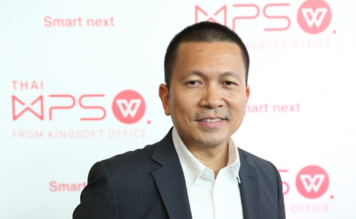 เราเป็นได้แค่ผู้เสพเทคโนโลยี? เจาะภารกิจ ThaiWPS ดันไทยสู่ 4.0 พร้อมเป็นฮับอาเซียน