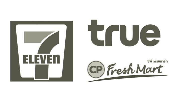 7-11, CP Fresh Mart, True Shop ประกาศปิดชั่วคราว 26 ต.ค. ทุกสาขาทั่วประเทศ