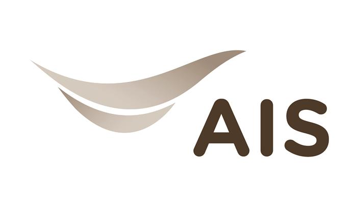 AIS ครองแชมป์แบรนด์ที่ใช้งบโฆษณาสูงสุดในเดือนก.ย.60