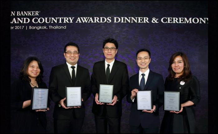 กรุงศรีคว้า 5 รางวัลยอดเยี่ยมจาก The Asian Banker