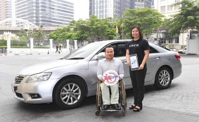 """uberASSIST"" บริการทางเลือกใหม่ในการเดินทางที่ดีขึ้นของผู้พิการและผู้สูงอายุ"