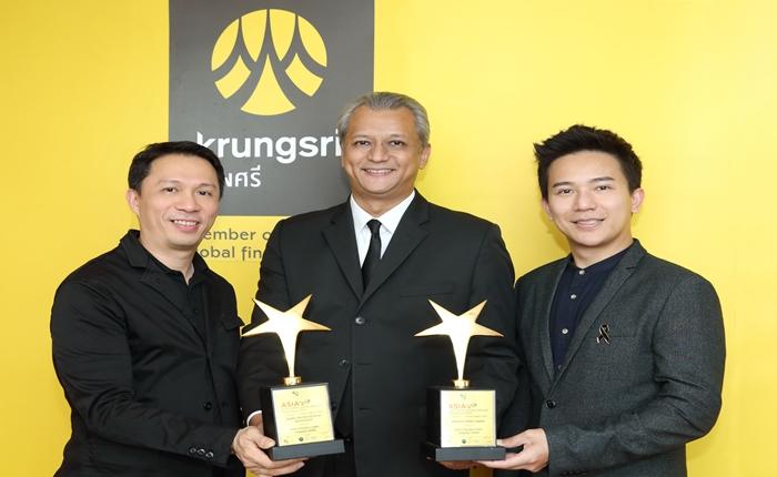 กรุงศรีคว้า 2 รางวัลจาก Asia's Best Employer Brand Awards 2017