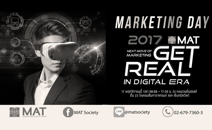 "Marketing Day 2017 ""Next move of Marketing, GET REAL..in Digital Era"""