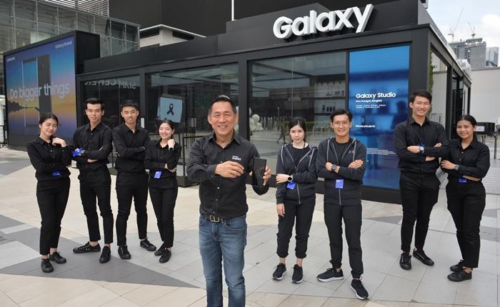 """""""ซัมซุง กาแลคซี่ สตูดิโอ"""" โชว์เคสนวัตกรรมสุดล้ำใจกลางกรุงเทพฯ เปิดประสบการณ์รอบด้านแบบอินเตอร์แอคทีฟ 360 องศา"""