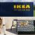 อิเกีย เปิดตัว 'เฟอร์นิเจอร์สัตว์เลี้ยง' เตรียมวางขายในสาขาต่าง ๆ ทั่วโลก