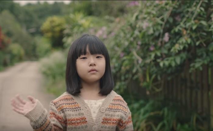 """""""สบายดีหรือเปล่า…."""" ข่าวคราวว่าได้ อันดับ 1 Youtube Ad Leaderboard ผลงานสร้างชื่อครั้งแรกให้แบรนด์ไทย ในภูมิภาค APAC"""