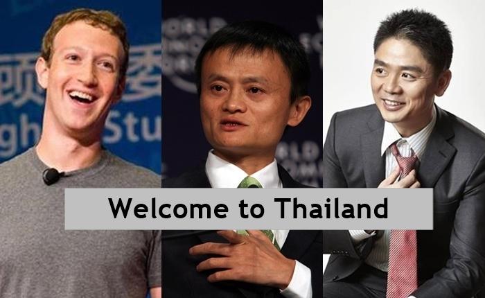 """จับตา 3 ผู้นำเทคคอมพานียักษ์ใหญ่ มาเยือนไทย """"ซักเคอร์เบิร์ก-แจ็ค หม่า-ริชาร์ด หลิว"""" ประเด็นไหนที่ไม่ควรพลาด"""