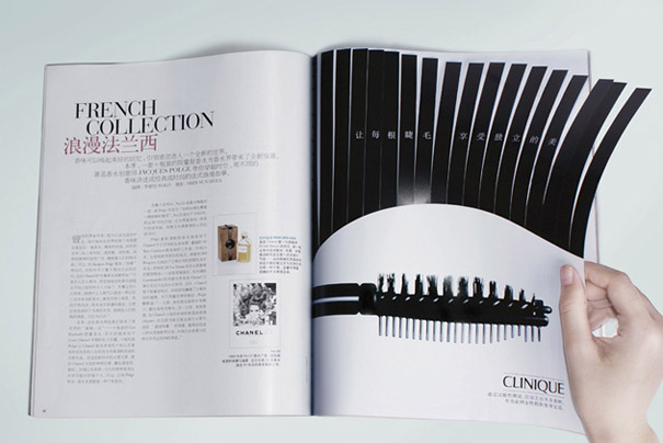 magazine-ads-clinique-2