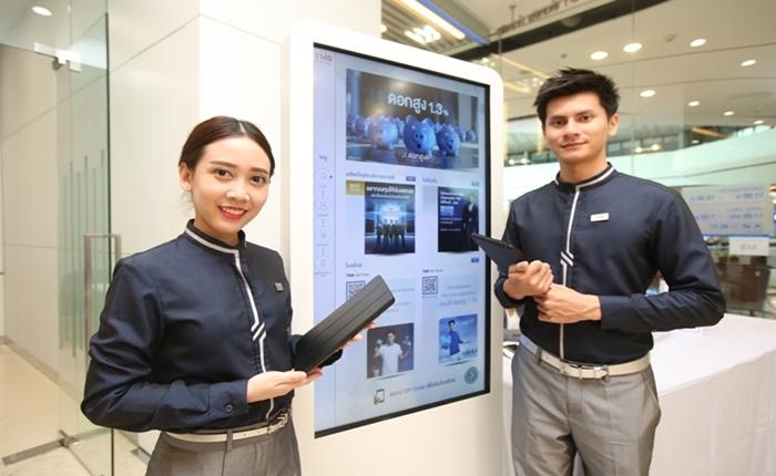ทีเอ็มบี เผยโฉมบริการธนาคารดิจิทัลรูปแบบใหม่ ด้วย TMB Digital Branch Banking Experience