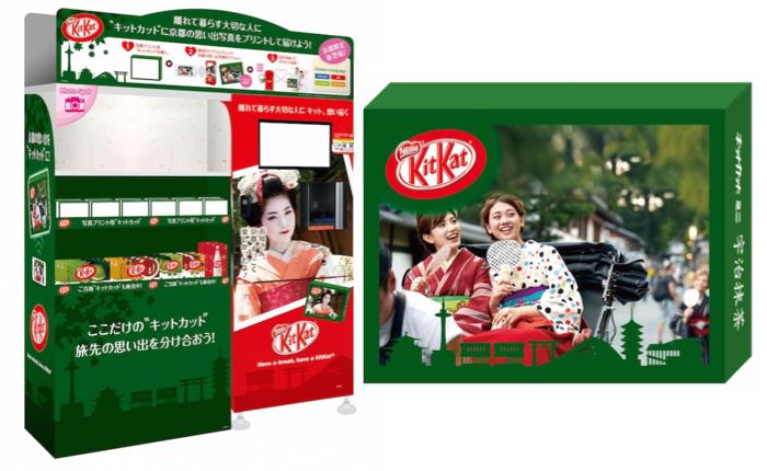 Kitkat ญี่ปุ่นจัดตู้พิมพ์รูปเซลฟี่ลงกล่องขนม ฉลองเทศกาลของขวัญ