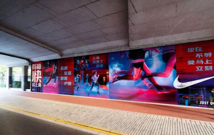 Nike ปลุกสปิริตความฟิตกับสตรีในจีนด้วยการวิ่งมาราธอน Shanghai Fast