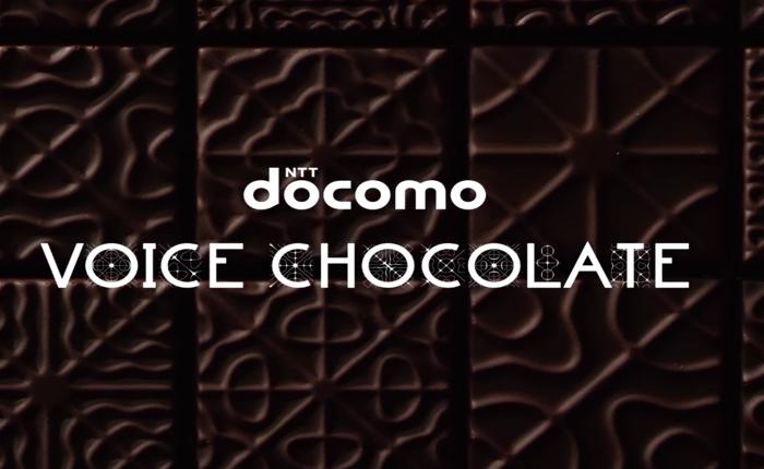 ช็อกโกแลตส่งคลื่นเสียง สื่อรักฉบับดิจิทัลจาก NTT DoCoMo