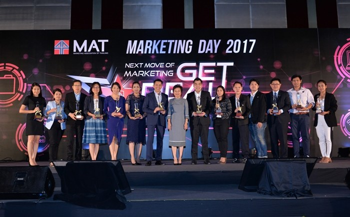 """พิธีประกาศผลรางวัล สุดยอดแคมเปญการตลาด MAT Award 2017 ครั้งที่ 9 """"MAT Award 2017 : the REAL Marketing Excellences"""""""