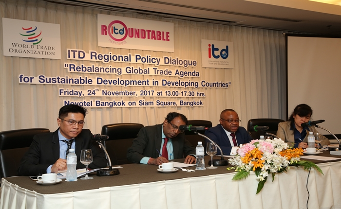 ITD ร่วมกับ WTO จัดการเสวนาเชิงนโยบายระดับภูมิภาคเอเชียแปซิฟิก ประจำปี 2560