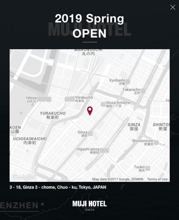4a-MUJI-hotel-china-japan-lifestyle
