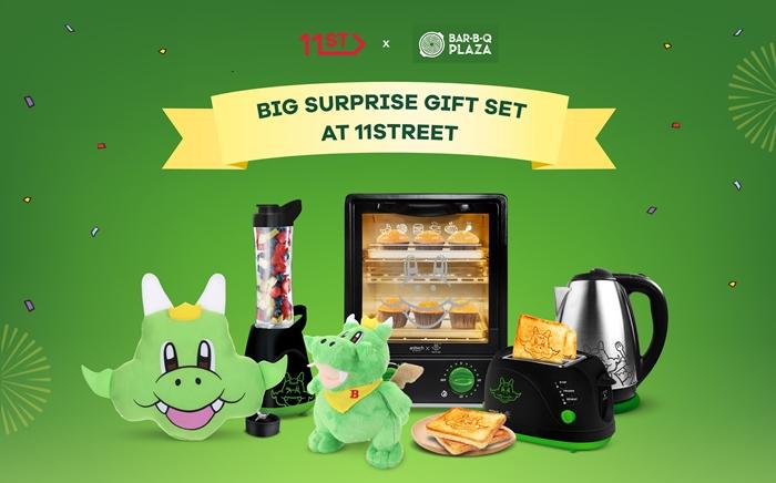 BarBQ_Big Surprise Gift Set