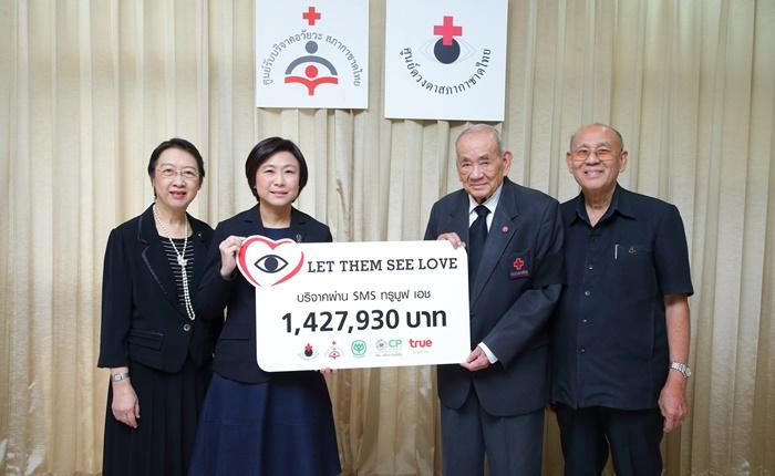 """เครือเจริญโภคภัณฑ์และทรู คอร์ปอเรชั่น ส่งมอบเงินบริจาคผ่าน SMS ของลูกค้ากว่า 1.4 ล้านบาท จากโครงการ """"Let Them See Love 2017"""" ให้แก่สภากาชาดไทย"""
