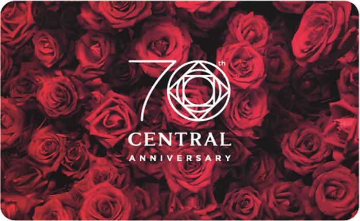"""ห้างเซ็นทรัล ชวนเป็นเจ้าของ Gift card ลายพิเศษ เนื่องในโอกาสฉลองครบ 70 ปี """"Central 70th Anniversary"""" ส่งมอบแทนความรู้สึกดีๆ เพื่อคนที่คุณรัก"""
