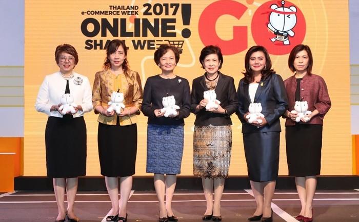 จัดยิ่งใหญ่ Thailand e-Commerce Week 2017 มหกรรมอีคอมเมิร์ซแห่งชาติ – โอกาสสู่ความสำเร็จบนตลาดออนไลน์โลก