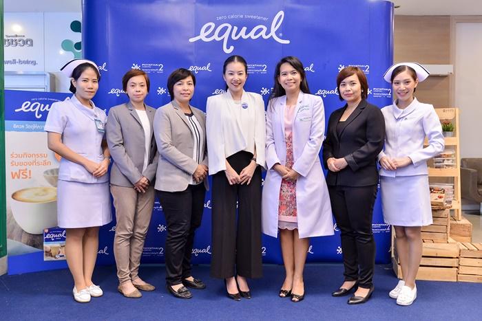 Equal_4