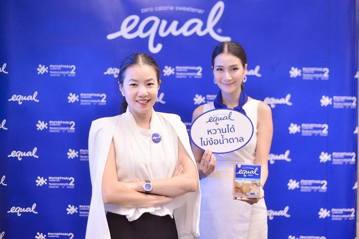 Equal_6