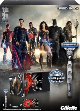 Gillette Justice League VR Boxset
