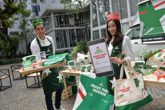 Heineken Star Delivery Service 04