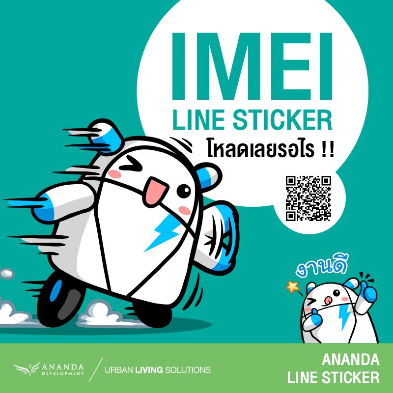 IMEI__internal-800x800 (1)
