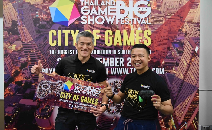 """ทรู มีเดีย โซลูชั่นส์ จับมือ โชว์ไร้ขีด เนรมิตมหานครแห่งเกม CITY OF GAMES เต็มอิ่มทุกความมันในงาน""""THAILAND GAME SHOW BIG FESTIVAL 2017"""""""