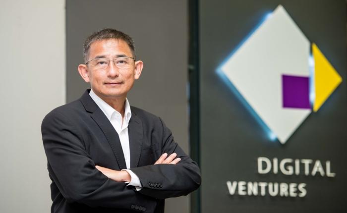ธนาคารไทยพาณิชย์ ขยายพอร์ตลงทุนระดับโกลบอลใน PayKey และ IndoorAtlas ครอบคลุมทุกเทคโนโลยีสำคัญเพื่ออนาคตของโลกธุรกิจ