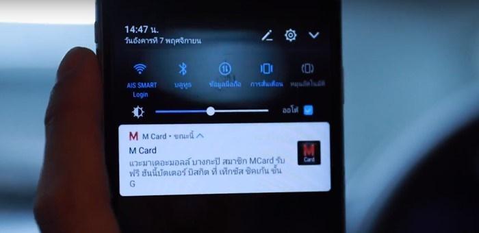 MCard_4