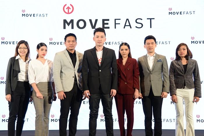 MOVEFAST พลิกโฉมมิติแห่งการซื้อขายออนไลน์