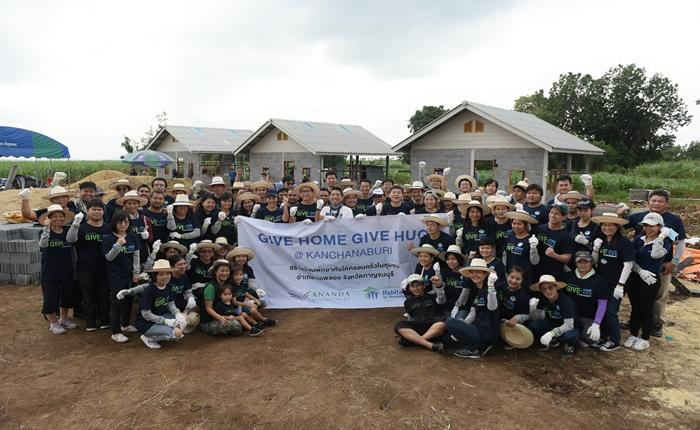 """อนันดาฯ ร่วมกับ ฮาบิแทต ชวนพันธมิตรและพนักงานยกทีมร่วมสร้างบ้าน ในโครงการ """"Give home Give Hug @ Kanchanaburi"""""""