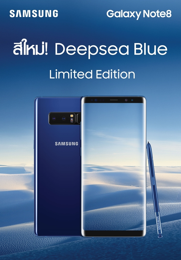 Samsung Note8 Deepsea Blue_TH