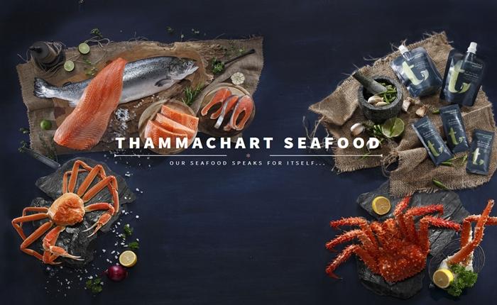 Thammachart_seafood_1