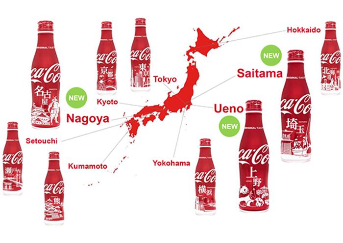coke3