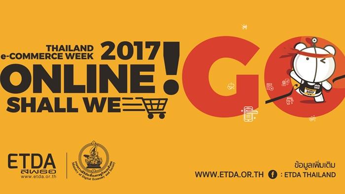 ETDA ปลื้ม คนแห่ร่วมงานไทยแลนด์อีคอมเมิร์ซวีค 2017 ฮ่องกงถล่มซื้อในงานกว่า 153 ลบ.