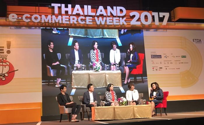 Online! Shall We GO จริงหรือ มาฟังคำตอบจาก 2 ภาครัฐ 2 ภาคเอกชน ทำอย่างไรให้ e-Commerce สดใส
